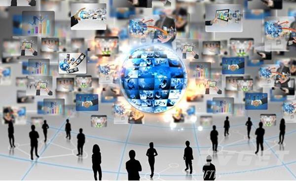 第三届世界互联网大会大数据论坛内容记录