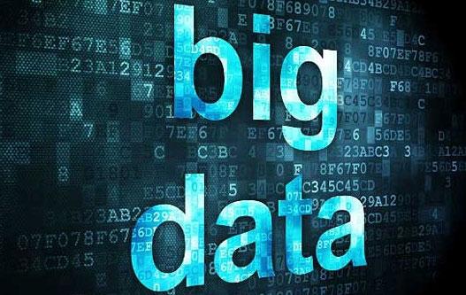 国家战略性新兴产业规划:促进大数据产业健康快速发展
