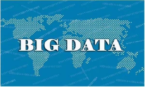 大数据管理
