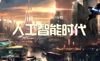7月22 – 23日,中国人工智能大会盛大开幕