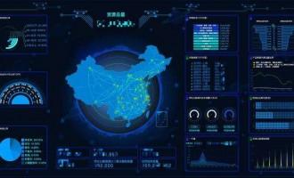 日本第四次产业革命  瞄准物联网、大数据和人工智能
