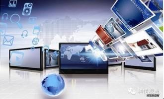 景安专项网安扶持项目启动 为河南企业保驾护航