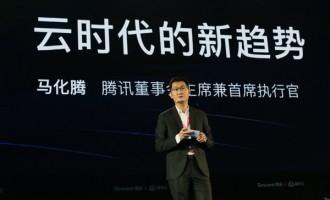 2017全球云计算大会 · 中国站