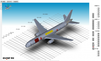 3D协同工业设计,助力制造企业缩短设计周期
