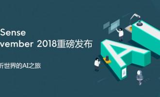 【重大更新】Qlik Sense November 2018正式发布,开启分析世界的AI之旅!