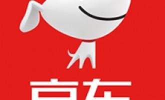 技术分享|京东JDK在大数据平台的探索与研究