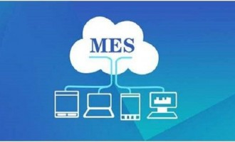 MES系统与ERP系统中生产计划排产的不同点介绍