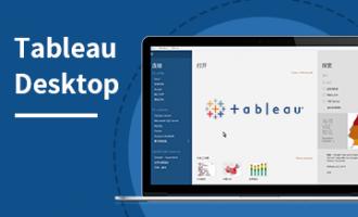 BI工具 Tableau Desktop v2020.4发布!已修复在工作表OData连接创建提取会失败等问题