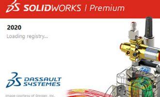 解决 SOLIDWORKS 卡在启动画面3种方法!sw工程师必看!